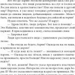 altai_page3_7 (13)