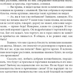 altai_page3_7 (15)