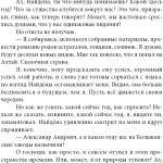 altai_page3_7 (16)