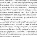 altai_page3_7 (19)