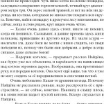 altai_page3_7 (9)