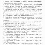Uczi1 - 0002 (11)