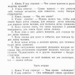 Uczi1 - 0002 (12)
