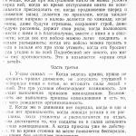 Uczi1 - 0002 (13)
