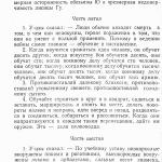 Uczi1 - 0002 (14)