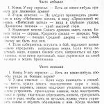Uczi1 - 0002 (15)