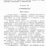 Uczi1 - 0002 (16)
