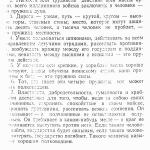 Uczi1 - 0002 (17)