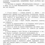 Uczi1 - 0002 (18)