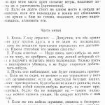 Uczi1 - 0002 (19)