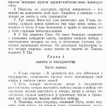 Uczi1 - 0002 (2)