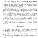 Uczi1 - 0002 (20)