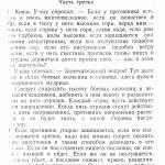 Uczi1 - 0002 (21)