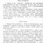 Uczi1 - 0002 (22)