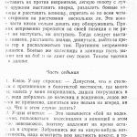 Uczi1 - 0002 (23)