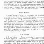 Uczi1 - 0002 (24)