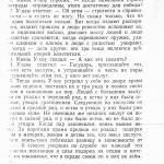 Uczi1 - 0002 (25)