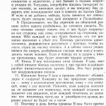 Uczi1 - 0002 (26)