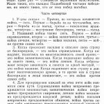 Uczi1 - 0002 (4)