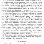 Uczi1 - 0002 (5)