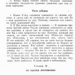 Uczi1 - 0002 (6)