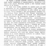 Uczi1 - 0002 (8)