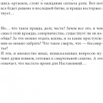 page1_9