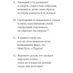 page2_3