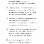 page2_5