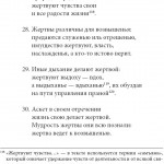 page2_7