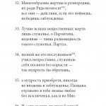 page2_8