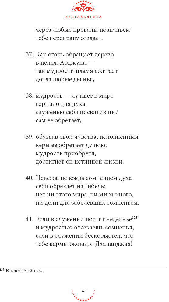 page2_9
