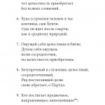 page3_2