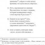 page3_3
