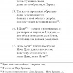 page3_4