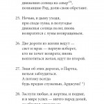 page3_6